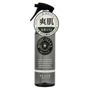 ボトコラックス BOTOCOLLAX BLACK シトラスジンジャー デイ&ナイトミスト(全身用ボディローション) 200ml