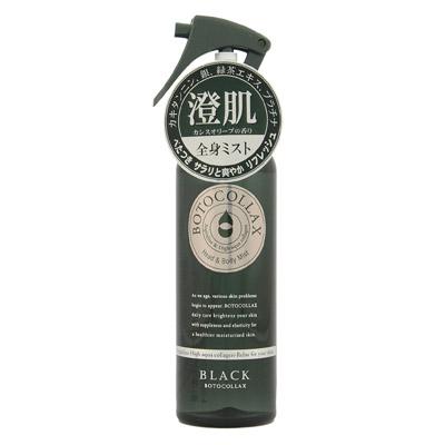 ボトコラックスブラック BOTOCOLLAX BLACK カシスオリーブ デイ&ナイトミスト 200ml