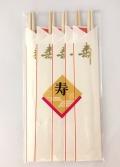 祝箸 赤線三ツ折5膳セット(アスペン)