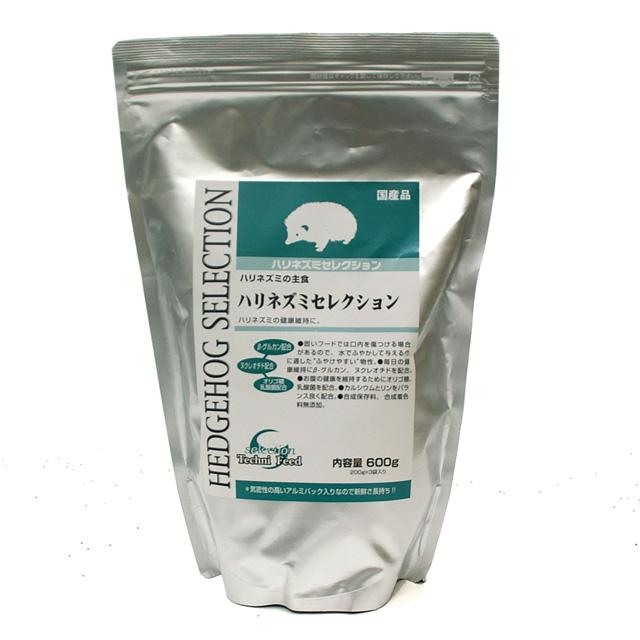 ハリネズミセレクション 600g(200g×3袋)
