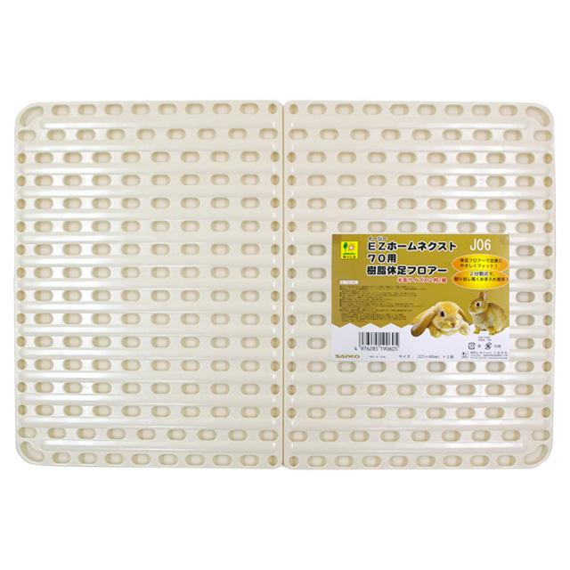 イージーホーム70用樹脂休足フロアー(半面×2枚セット)