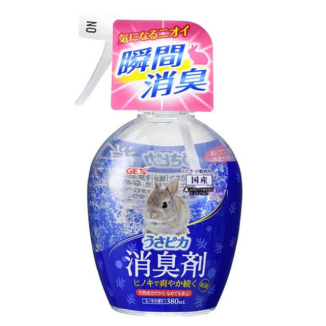 ヒノキア除菌消臭剤 ヒノキの香り