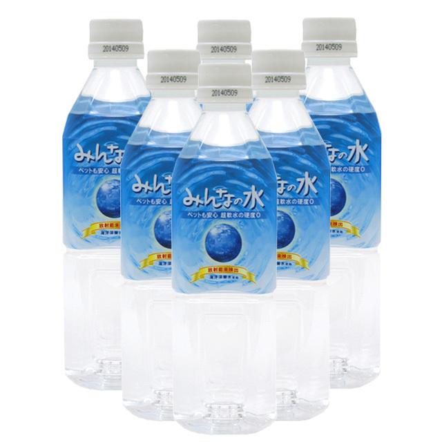 超軟水硬度0のペット用飲料水 みんなの水 500ml(6本セット)