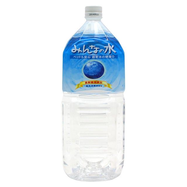超軟水硬度0のペット用飲料水 みんなの水 2L