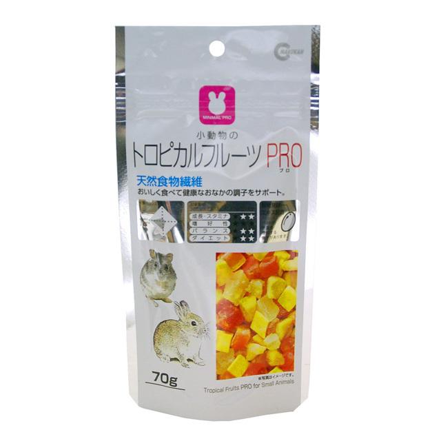 トロピカルフルーツ PRO(プロ)