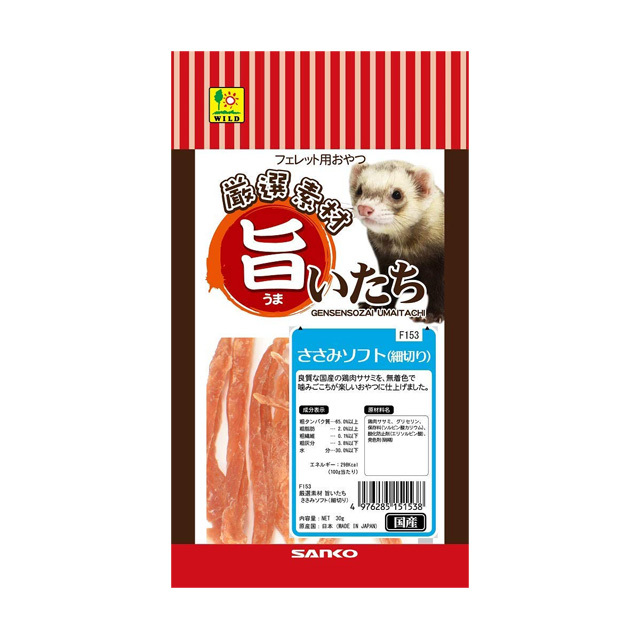 フェレットチアトリーツ 鶏ササミ(ソフト)