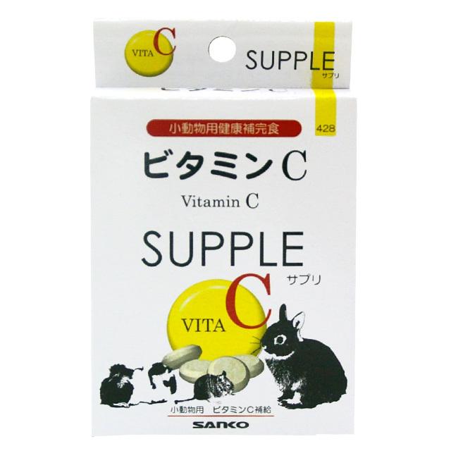 ビタミンCサプリ 20g