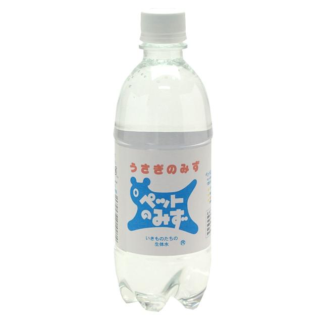 うさぎの水