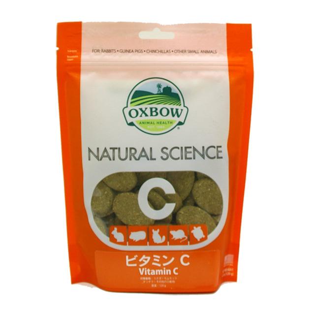 OXBOW ナチュラルサイエンス ビタミンC