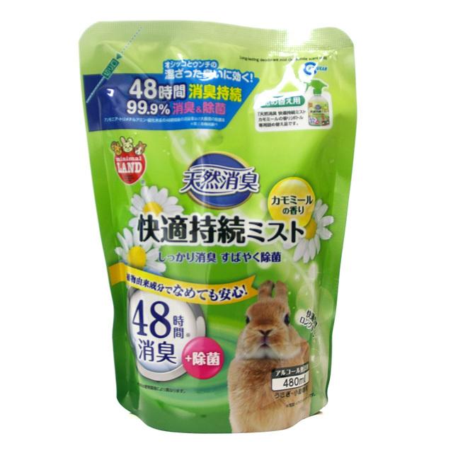 天然消臭 快適維持ミスト カモミールの香り 詰め替え用