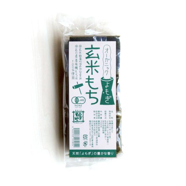 金沢大地 オーガニック玄米もち よもぎ 300g