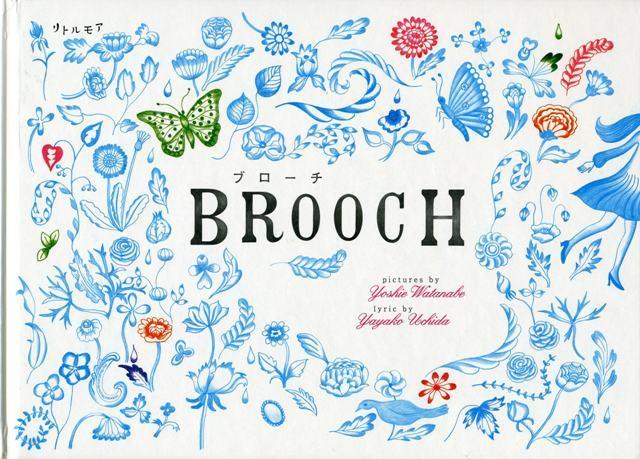 brooch