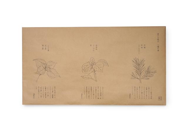 中川政七商店 「夏のお風呂」 三種の湯