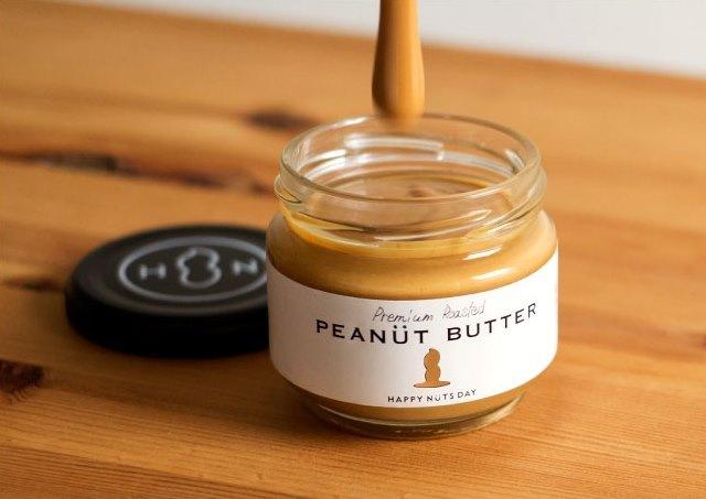 HAPPY NUTS DAY ピーナッツバター 粒あり・粒なし