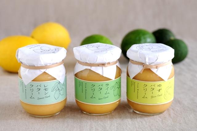 観音山 レモンバタークリーム(レモンカード) 140g