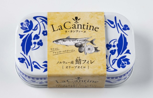 La Cantine さばフィレオリーブオイル