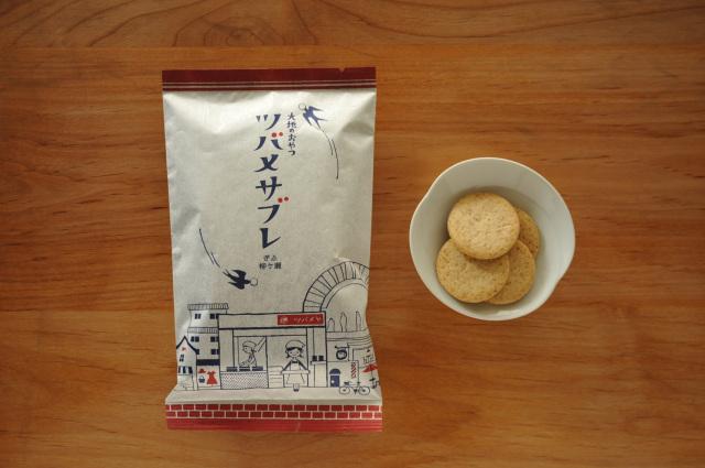 ツバメヤ×まっちん×山本佐太郎商店 大地のおやつ 「ツバメサブレ」