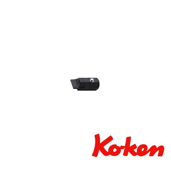 ko-ken (コーケン) コーケン工具 マイナスビット 101S
