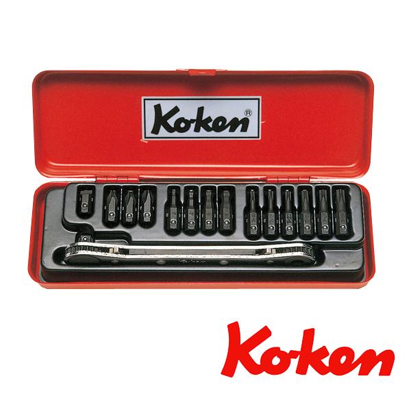 ko-ken (コーケン) コーケン工具 ラチェットスパナセット 1202