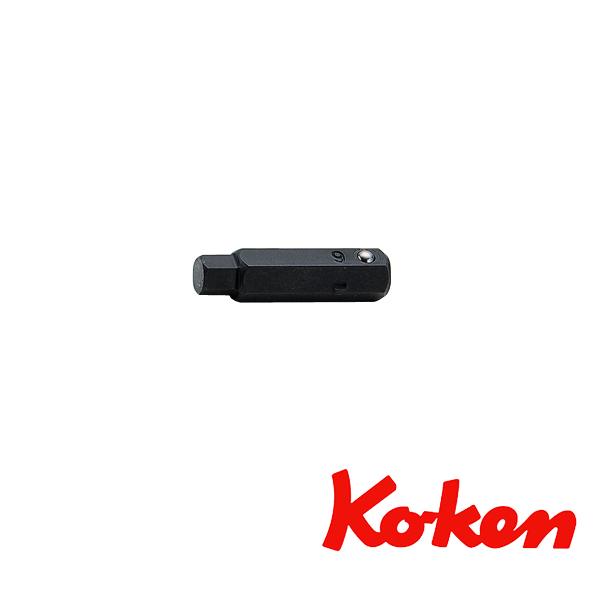 ko-ken (コーケン) コーケン工具 ヘックスビット 128H