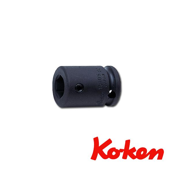 """Koken(コーケン) 3/8""""-9.5 13105 インパクトビットホルダー(107-11 ビット用)"""