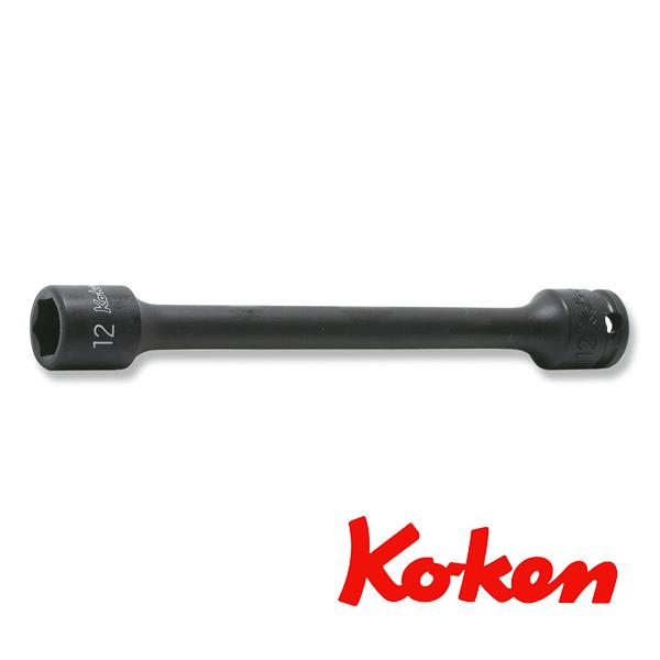 """Koken(コーケン) 3/8""""-9.5 13145M-250-17 インパクトエクステンションソケット 17mm"""