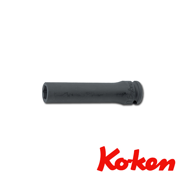 "Koken(コーケン) 3/8""-9.5 13300G-14 インパクト6角ディープソケット(スライドマグネット付) 14mm"