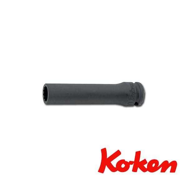 "Koken(コーケン) 3/8""-9.5 13305M-14 インパクトディープソケット(12角) 14mm"