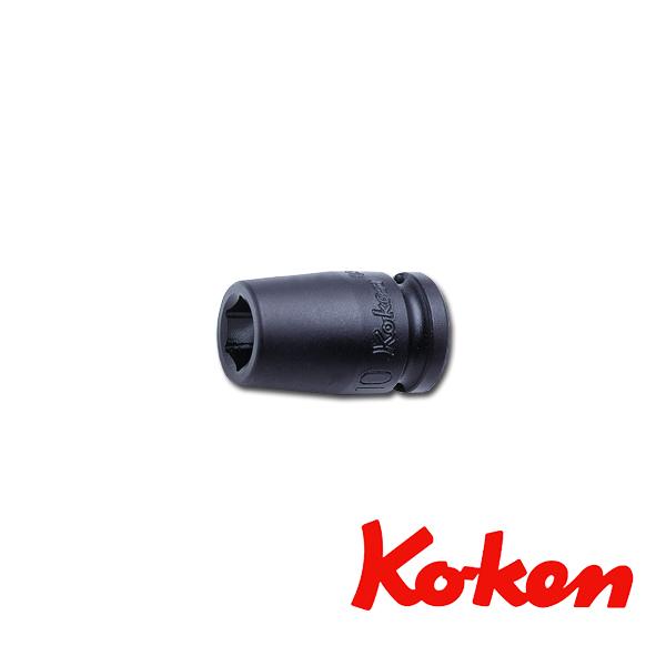 """Koken(コーケン) 3/8""""-9.5 13400M-24 インパクトソケット 6角 24mm"""