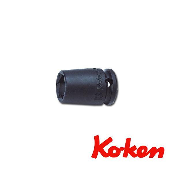 """Koken(コーケン) 3/8""""-9.5 13465M-19 インパクトパスファインダーソケット 19mm"""