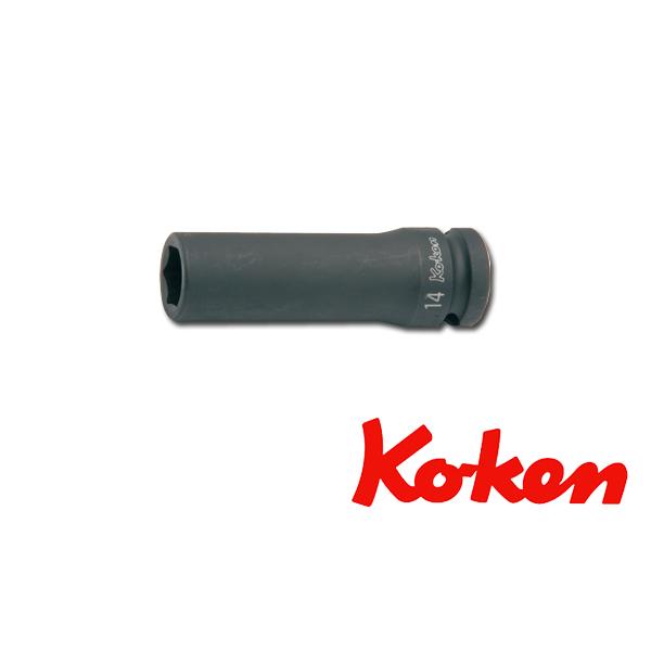 ko-ken (コーケン) コーケン工具 6角ディープソケット(スライドマグネット付) 14300G