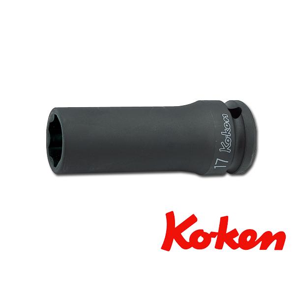 ko-ken (コーケン) コーケン工具 サーフェイスディープソケット 14310M