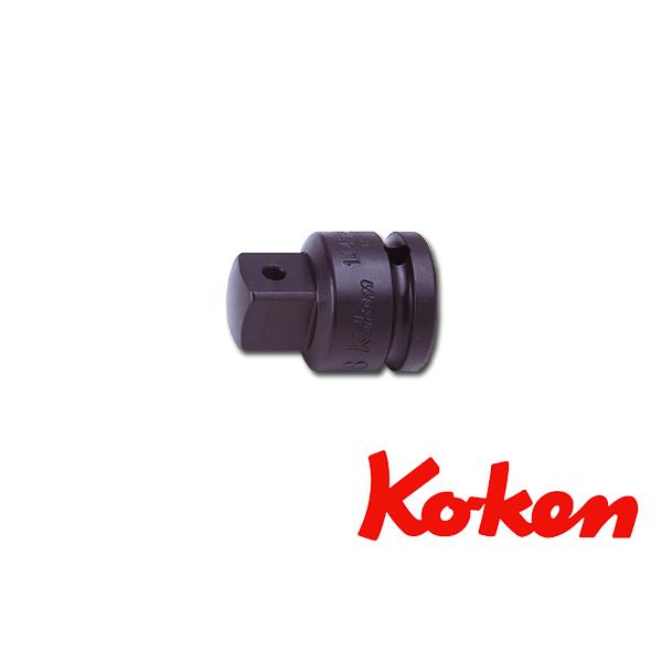 ko-ken (コーケン) コーケン工具 アダプター 14455A