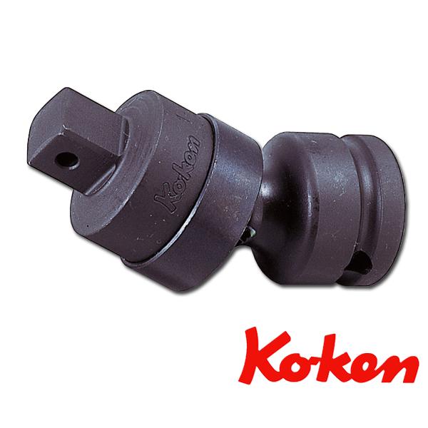 ko-ken (コーケン) コーケン工具 ユニバーサルジョイント 14770
