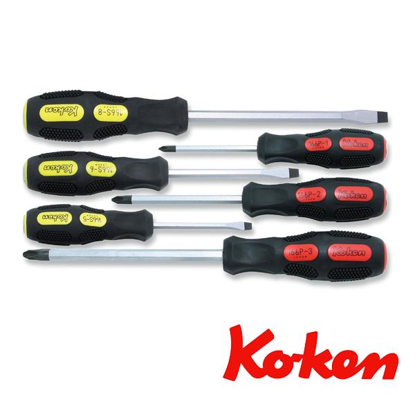 ko-ken (コーケン) コーケン工具 ドライバー 166PS/6