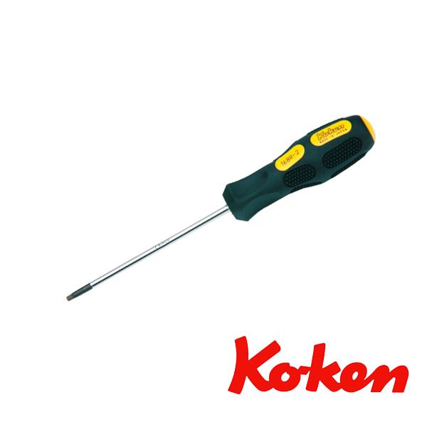 ko-ken (コーケン) コーケン工具 ドライバー 168R