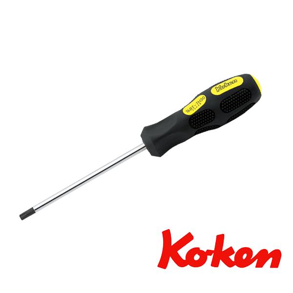 ko-ken (コーケン) コーケン工具 ドライバー 168T