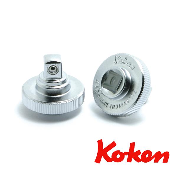 ko-ken (コーケン) コーケン工具 2756