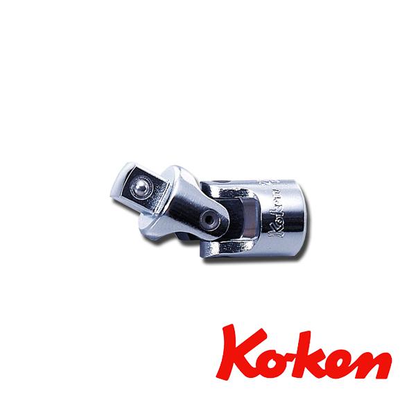 ko-ken (コーケン) コーケン工具 ソケット  2770