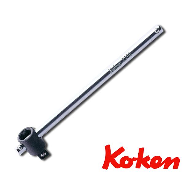 ko-ken (コーケン) コーケン工具 ラチェットハンドル  2785