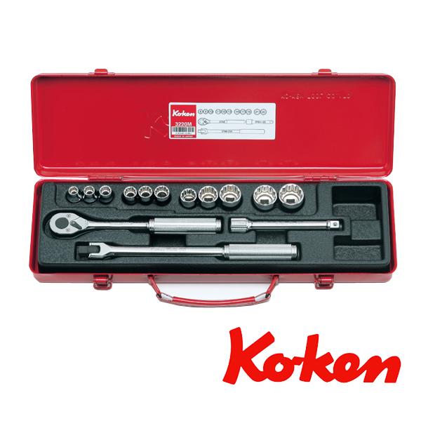 ko-ken (コーケン) コーケン工具 工具セット   3220M