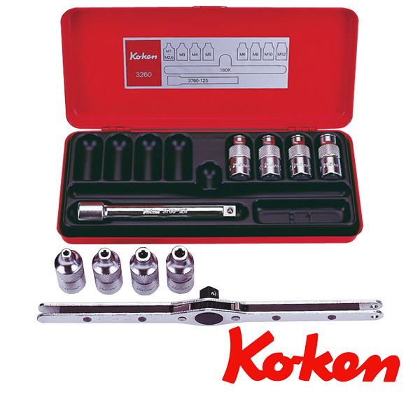 ko-ken (コーケン) コーケン工具 タップホルダーセット 3260