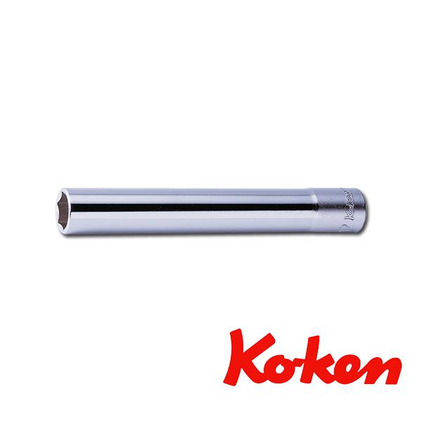 ko-ken (コーケン) コーケン工具 ソケット  3300M-L120