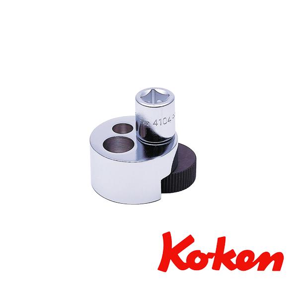 ko-ken (コーケン) コーケン工具 スタッドリムーバー 4104