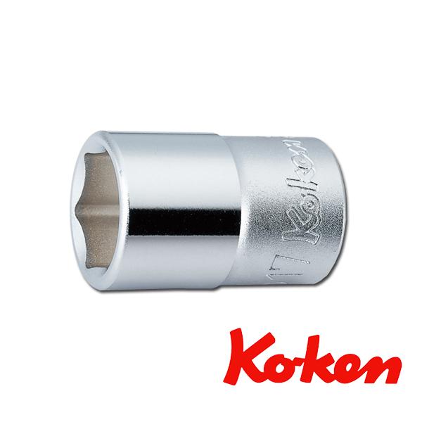 ko-ken (コーケン) コーケン工具 ソケット 4400M_4405M