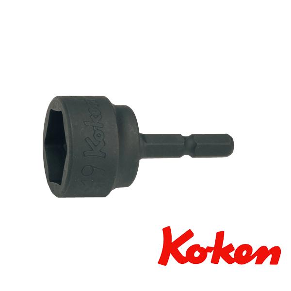 ko-ken (コーケン) コーケン工具 電動ドリル用ソケット  BD016