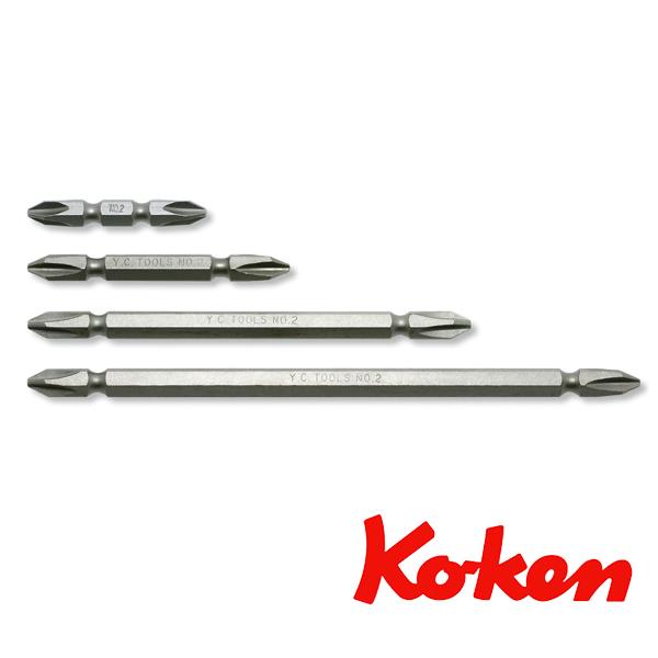 ko-ken (コーケン) コーケン工具 ビット E4D045