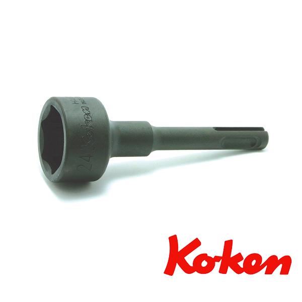 ko-ken (コーケン) コーケン工具 電動ドリル用ソケット HA003