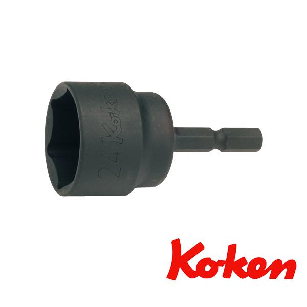 ko-ken (コーケン) コーケン工具 電動ドリル用ソケット HA004