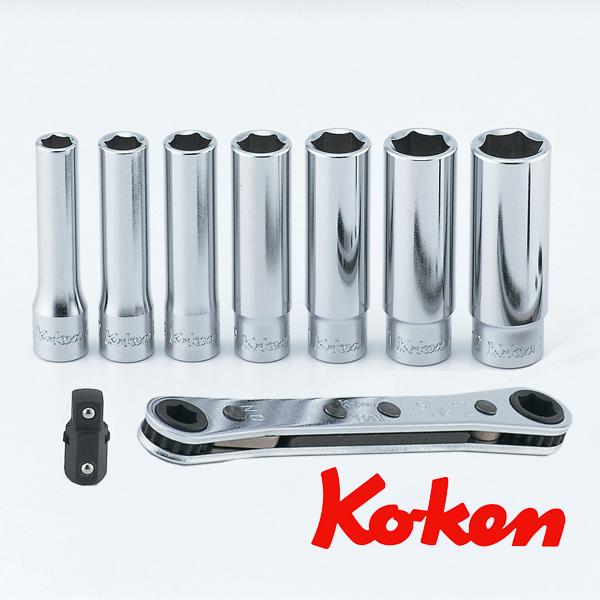 ko-ken (コーケン) コーケン工具 ソケット  R810E